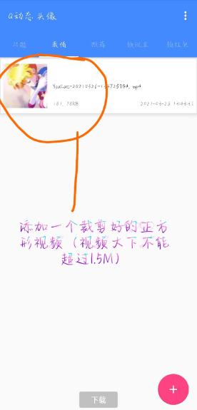 QQ截图20210326235727.png